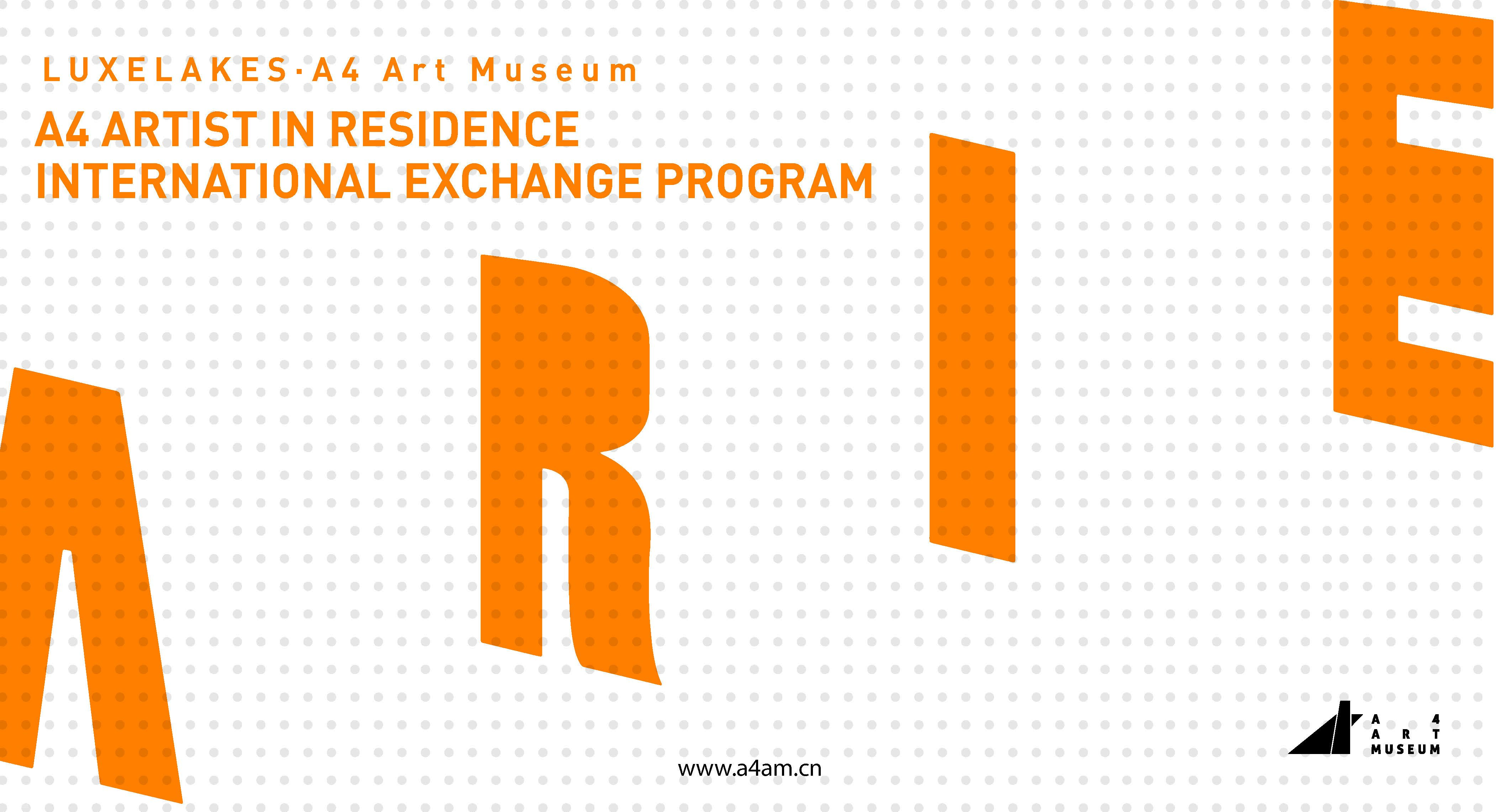 ARIE-A4 art museum2018 -1_页面_01